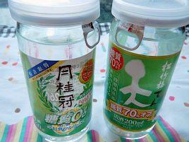 勢いで買った低糖質日本酒…飲むべきか飾っておくべきかw