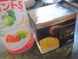 甘い物が食べたいたきに…フロマージュ・ブランにハマった