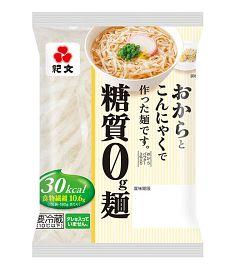サンクスの糖質0g麺使用麺スープでラーメン気分を味わう
