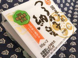 最優秀納豆を食べ美味い納豆とはこういうことかと得心する