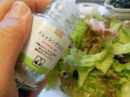 昼食のサラダは塩屋(まーすーや)の合わせ塩で超美味に
