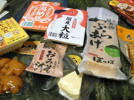 平成の世の名物にマズい物なし。青山~渋谷で特産品巡り