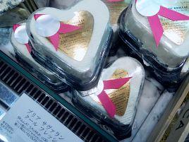 糖質オフ道楽のバレンタインはチョコの代わりにチーズを