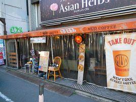 桜ヶ丘のロックなカフェでサラダプレート。美味すぎる誤算が