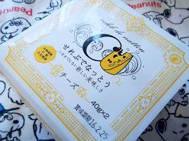 ワサビにチーズにバジル……納豆道楽改め冒険になってる