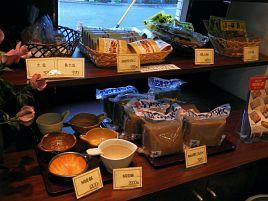 渋谷散歩を延長して池尻大橋の納豆専門店まで行ってきた