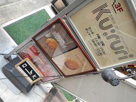 恵比寿Ku;ruriでたこ焼き食べ放題…はやめてお惣菜ランチ