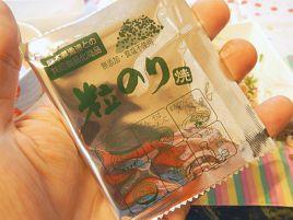 超オススメ!! 最強の納豆薬味は吉田屋海苔の「粒のり焼」