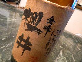 本間るみ子のチーズと君嶋屋オススメの日本酒で極楽呑み