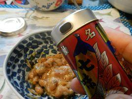 納豆に最高の薬味? 「焼ネギなめたけ」と和えたら美味すぎ