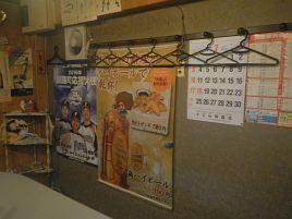 【釧路で道楽】鳥松の元祖ザンギとさかまるの殿堂ザンタレ