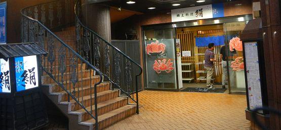【釧路で道楽】B級ばかりじゃ叱られる。道東の旬を真っ当に