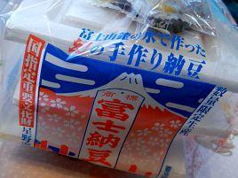 懐かしい祖母の家の香り? 富士納豆でノスタルジーに耽る