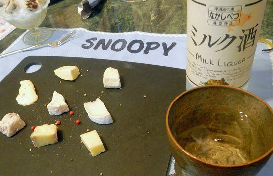 チーズとマリアージュするかも!!!!!! 中標津の焼酎「ミルク酒」