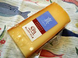 足寄産のハイジのチーズ「真」。じゃがいもの代わりに……