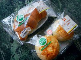 ミニストップの新低糖質パン「ゴーダチーズクリームパン」