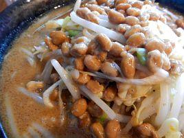 下目黒・めっちゃタンメンで納豆ミソタン・メン無しを食べたよ